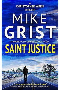 Saint Justice (Christopher Wren Thrillers Book 1) ebook cover